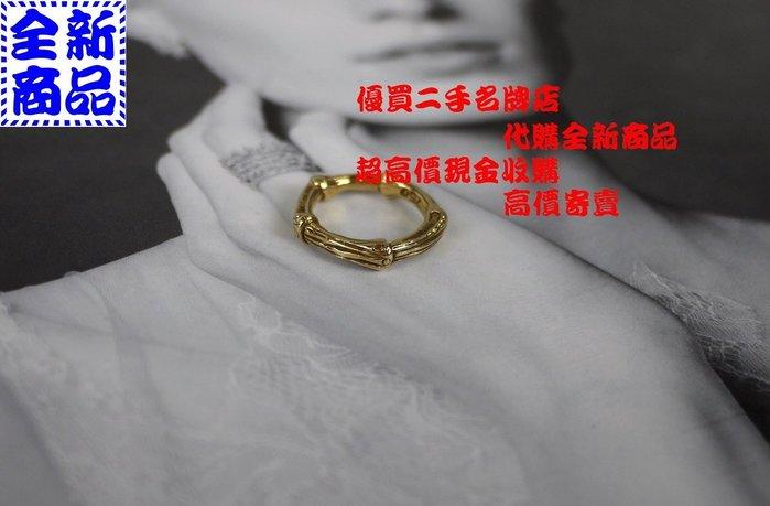 優買二手精品名牌店 TIFFANY & CO. 蒂芬妮 750 黃K金 18K金 竹節 K金戒  戒子 戒指 『全新』I