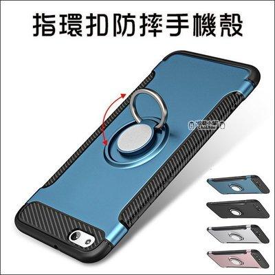 指環扣磁吸手機殼 iPhone 11 ...