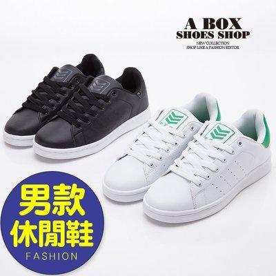 格子舖*【KB80588】*限時免運*男鞋基本款 簡約型男時尚皮革材質 綁帶休閒鞋 板鞋 2色