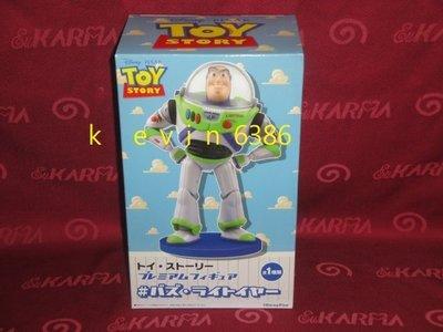 東京都-日本SEGA 景品 DISNEY 迪士尼 玩具總動員 巴斯光年 AD 高約22公分 代理 現貨