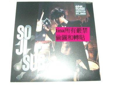 全新未拆蘇志燮韓版So Ji Sub Mini Album Vol. 2 - 6pm...Ground+絕版官方寫真桌曆