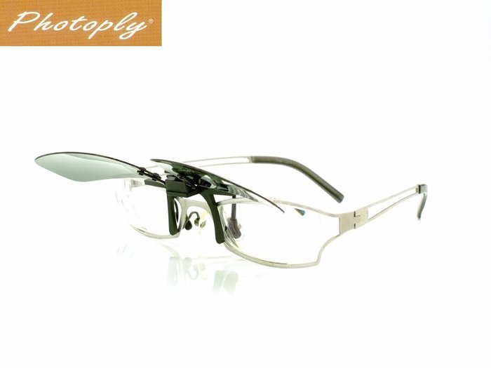 又敗家@台灣品牌PHOTOPLY鏡片可掀蓋可掀夾眼鏡寶麗萊眼鏡寶麗萊太陽眼鏡適近視小朋友老人老花眼鏡外務業務單車公路車,保麗來抗UV紫外線紫外光夾式偏光太陽眼鏡