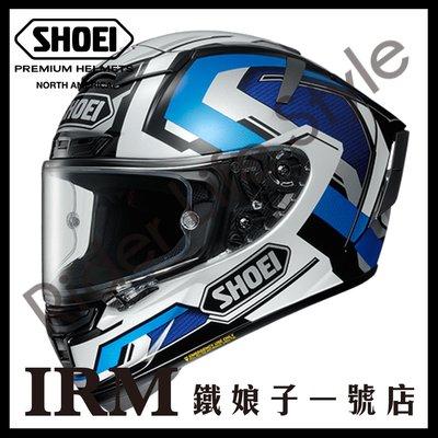 【鐵娘子一號店】代訂 日本SHOEI X-Fourteen X14 彩繪 BRINK TC-2 藍黑白 全罩 頂級安全帽