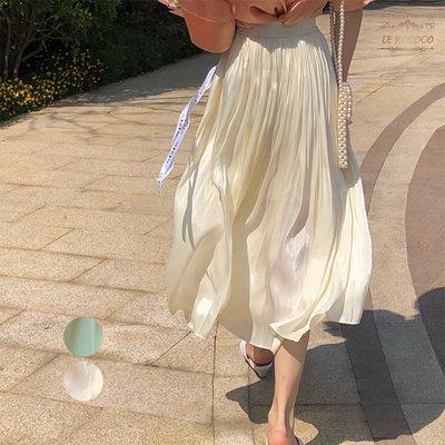 Rococo 百褶裙春夏半身裙 女中長款ins裙子 夏鎏光 緞面珠光亮面絲滑高腰裙 裙子 a字裙 高腰【RO94E】