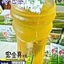 鹿谷比賽茶茶包一盒30包裝150元(高山茶、烏龍茶、比賽茶)