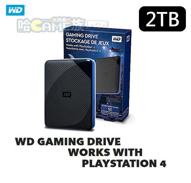 WD 2TB Gaming Drive(for PS4) 遊戲外接硬碟 2.5吋 2T 外接式 行動硬碟
