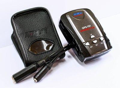 重機 專用 單售 【 防水皮套 】 GPS-767 南極星 測速器 機車 檔車 GPS-1688 GPS-5688