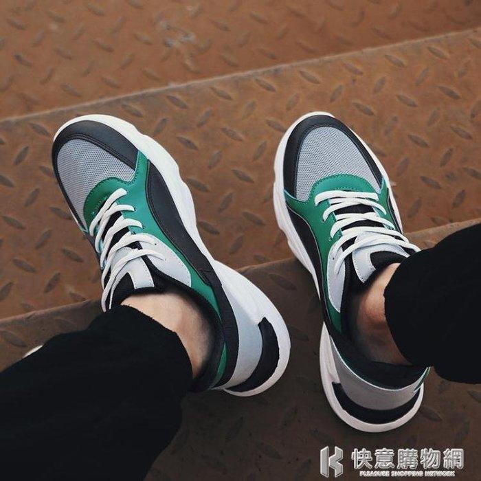運動鞋ins超火的男鞋子透氣韓版潮流百搭跑步運動休閒男士老爹潮鞋