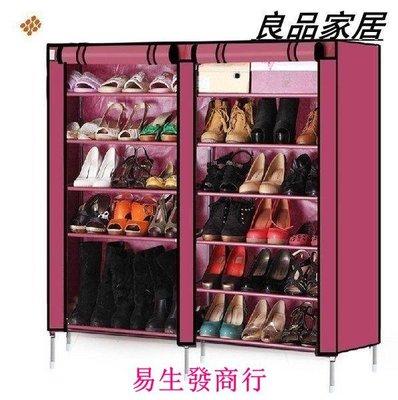 【易生發商行】簡易鞋櫃 無紡布雙排六層...