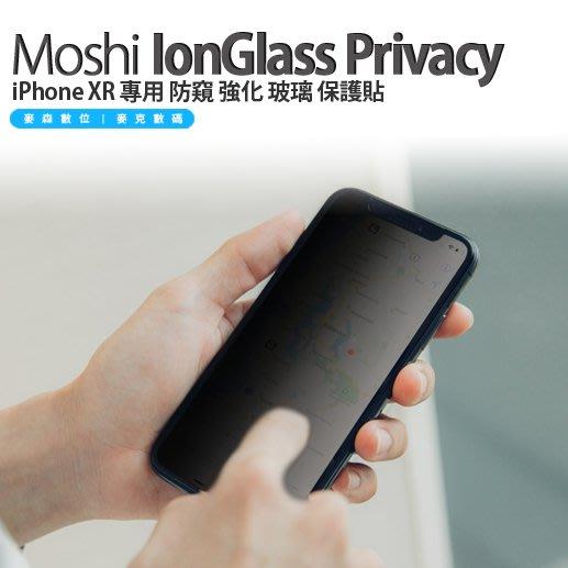 Moshi IonGlass Privacy iPhone XR 專用 防窺 強化 玻璃 保護貼  現貨 含稅