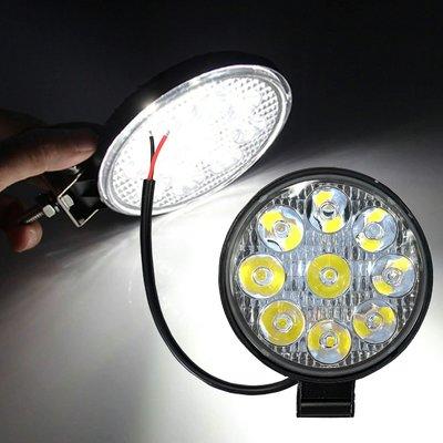 LED工作燈 9燈 27W 圓形 工程燈 頭燈 輔助燈 越野車燈