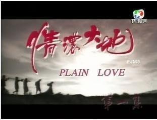 【情濃大地】羅嘉良 周海媚 20集2碟(雙語)DVD