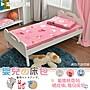 【班尼斯國際名床】~ 【70*130公分床墊專用1...