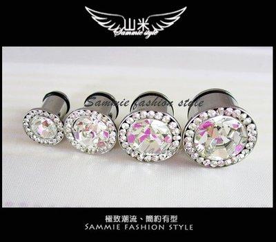 [山米] 韓國視覺潮飾 [316L鋼]清透碎鑽圍繞圓柱型 不鏽鋼擴耳 擴洞環 (b)款單個 (購買3項免運)