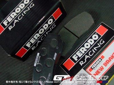 德朋國際 /  FERODO RACING DS2500  來令片 對應 AP cp5200 四活塞等系列卡鉗~