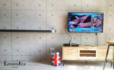 【LondonEYE】LOFT清水模 • 日本進口建材壁紙X安藤忠雄X水泥壁紙/咖啡館 10米施工