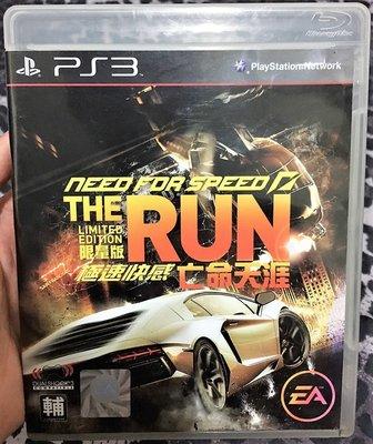 幸運小兔 PS3遊戲 PS3 極速快感 亡命天涯 限量版 中文版 急速快感 Need for Speed The Run