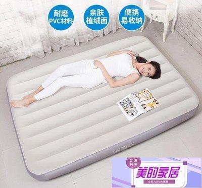 氣墊床intex充氣床墊家用雙人 氣墊床單人戶外加厚便攜自動折疊床沖氣床JY【美的居家】 台北市
