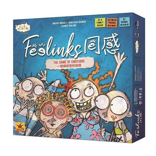 骰子人桌遊-(特價)同感 Feelinks (繁)情緒反應,輔導室,人際,同理心,溝通