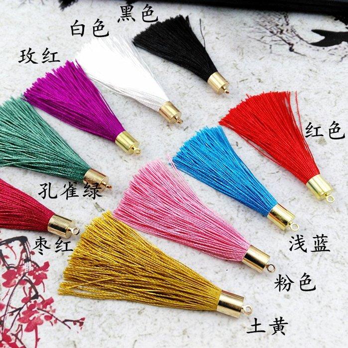 【螢螢傢飾】【金帽小流蘇10只/包】 中國結穗子,吊飾配件,復古裝飾,包包配飾,書籤diy。