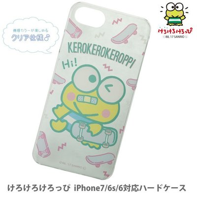 尼德斯Nydus 日本正版 三麗鷗 手機殼 透明 硬殼 KEROPPI 大眼蛙 4.7吋 iPhone8
