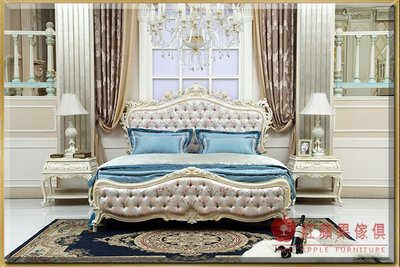 [紅蘋果傢俱] F104A 宮廷凡爾賽系列 歐式 雙人床 新古典 床台 床架 高檔 法式 奢華
