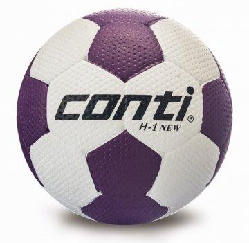 【綠色大地】CONTI 高觸感發泡橡膠手球 1號球 OH1N-WV (另有0號球 2號球) MOLTEN ANGO
