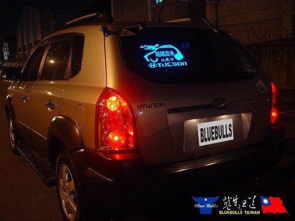 【藍牛冷光】高亮度 30CM*20CM 冷光貼紙 煞車燈 廣告燈 試車牌 專業訂做 煞車閃爍警示