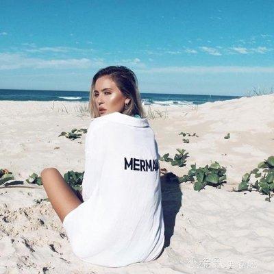 度假海邊防曬衣長袖泳衣外套比基尼罩衫女沙灘外搭大碼    全館免運