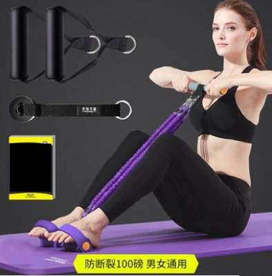 彈力繩仰臥起坐彈力繩家用多功能健身器材瘦肚子運動輔助帶女腳蹬拉力器
