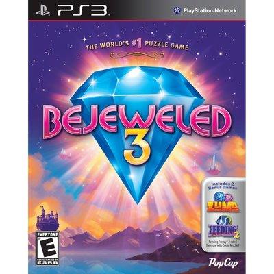 全新未拆 PS3 Bejeweled 3 寶石迷陣方塊3書套限定版(加送祖瑪+吞食魚2遊戲) -英文美版-