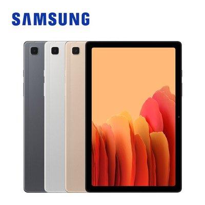 《良匠通訊》Samsung Galaxy Tab A7 10.4吋 T500 WiFi  3+32G (全新未拆封.)