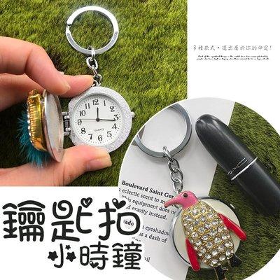 時尚懷錶 貓咪吊飾 中國風鑰匙圈 造型時鐘 圓形小掛錶 禮物  ☆匠子工坊☆【UQ0046】F