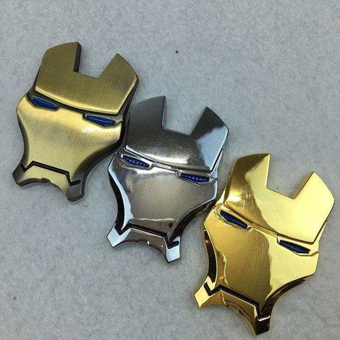 ⑦色花**汽車個性3D立體金屬鋼鐵俠車標復仇者聯盟車貼改裝車身貼尾標貼
