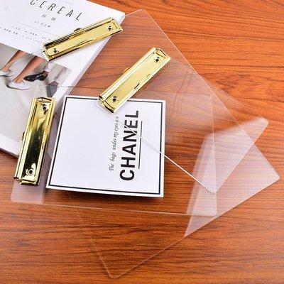 A4資料夾板夾墊板菜單夾子寫字板夾紙夾板辦公文具用品(小號)_☆找好物FINDGOODS☆