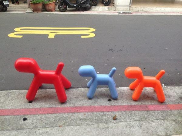 【一張椅子 】 Magis Puppy Kids Chair 小狗椅 復刻 塑料版 L號