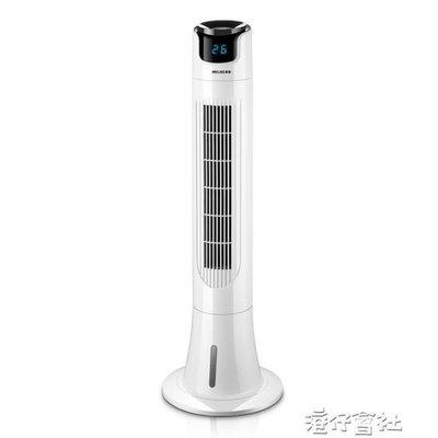 空調扇靜音水冷立式塔式家用冷風扇加濕行動製冷器單冷小空調.igo