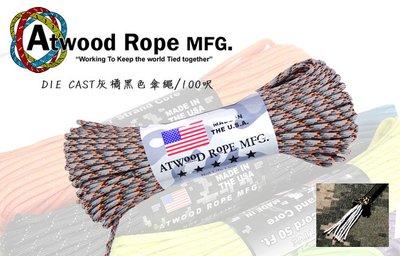 【angel 精品館 】Atwood DIE CAST灰橘黑色傘繩 100呎P37-DIE CAST(RG1089H)