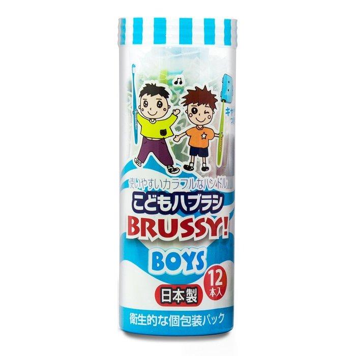 [霜兔小舖]日本代購 日本製 BRUSSY 男童用 牙刷  共六色十二支入