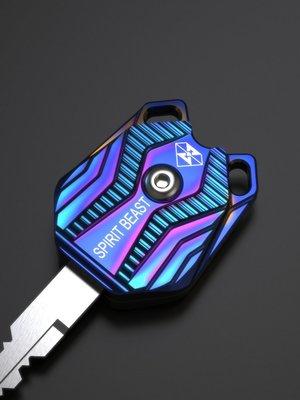 EN125鑰匙蓋裝飾品改裝配件摩托車鑰匙套鈴木GW250靈獸鎖匙頭
