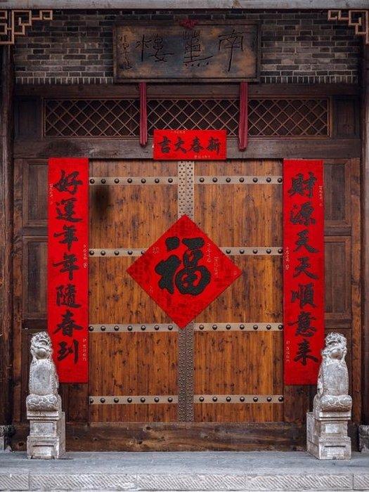 新年對聯新年新春春節過年對聯春聯萬年紅家用裝飾文房四寶黑字1.3m99免運 二度