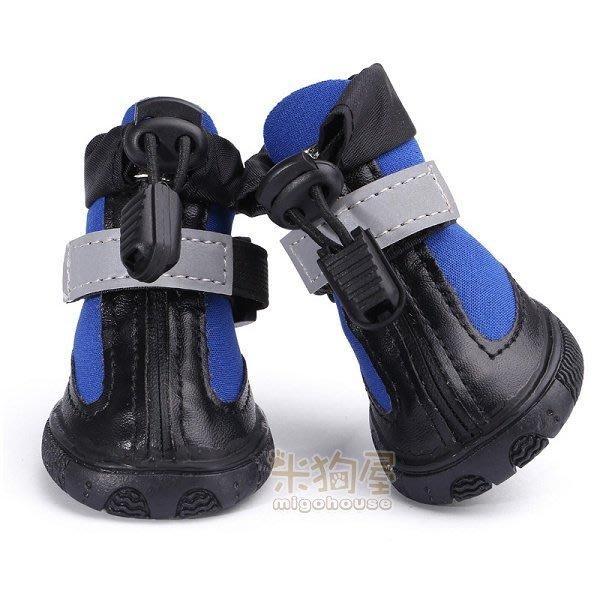 【米狗屋】經典款魔鬼氈抽繩束口寵物鞋子-藍色˙1-6號˙高級牛筋鞋底防滑狗鞋˙防潑水˙另有大尺碼賣場