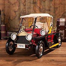 美式復古鐵皮勞斯萊斯老爺車模型~loft 民宿 餐飲 居家 攝影*Vesta 維斯塔*