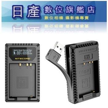 【日產旗艦】Nitecore FUJI W126 W126S USB 充電器 雙充 座充 液晶 XT2 XT3 XT20