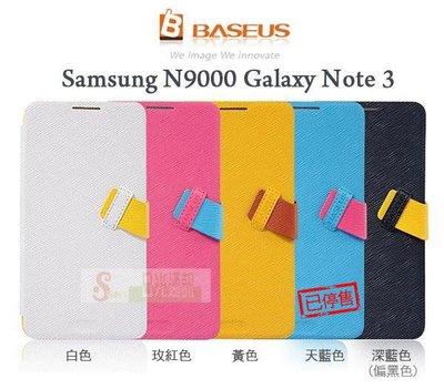 日光通訊@BASEUS原廠 Samsung N900 N9005 Note 3 倍思信仰超薄硬殼側掀皮套 可站立磁扣側翻保護套