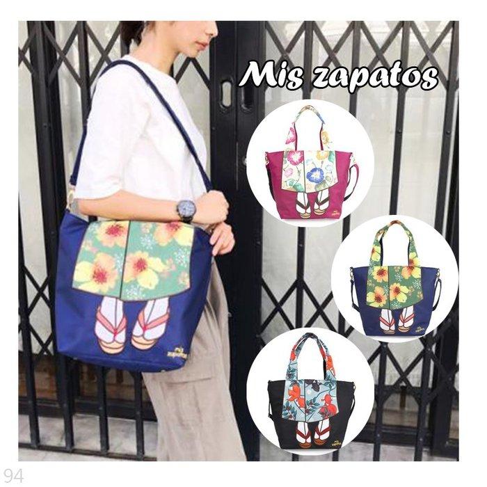日本 Mis zapatos 刺繡和服 尼龍 側背包 美腿包 托特包 肩背包 斜背包 手提包 運動包 旅行包 包包 女包