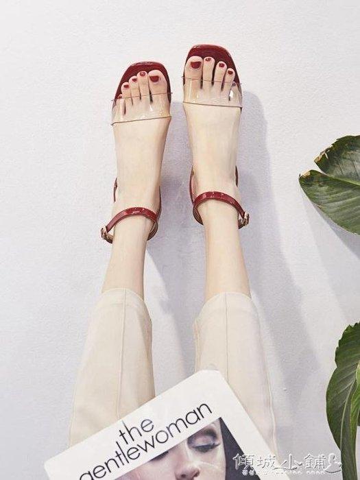 涼鞋 方頭高跟鞋簡約粗跟一字扣透明涼鞋小清新百搭女鞋