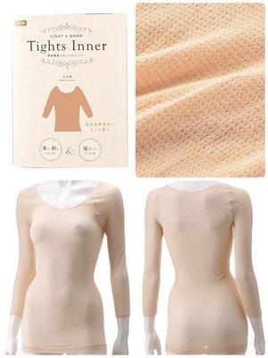 現貨 日本製 超薄 發熱衣 衛生衣 保暖衣 Tights Inner  LIGHT & WARM 8分袖