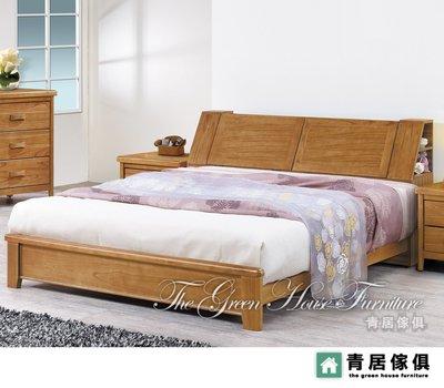 &青居傢俱&SHA-T8019-2 愛莉絲柚木6尺床(床箱型) - 大台北地區滿五千免運費