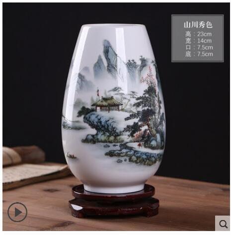 景德鎮陶瓷器小花瓶擺件客廳插花幹花中式家居裝飾品電視櫃工藝品 閤家歡百貨